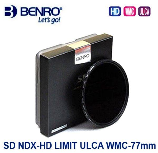 《映像數位》BENRO百諾 SD NDX-HD LIMIT ULCA WMC / 77mm 可調式減光鏡 *A