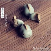 汝窯茶寵精品茶盤擺件可養開片創意金魚鯉魚紫砂玩物多肉花盆 晴天時尚館