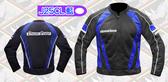 [安信騎士] 夢工廠 夏季防摔衣 J25C 藍色 大網眼 超透氣 防摔衣 七件式護具