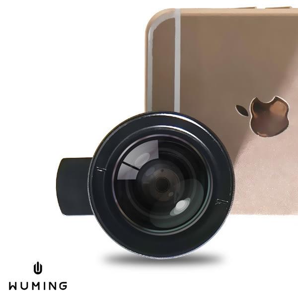 新款 原廠 LIEQI LQ-027 0.45X 廣角 微距 手機 通用鏡頭 自拍神器 iPhone SE 6S Plus 小米3 S7 『無名』 K03122