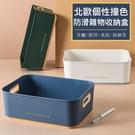 北歐個性撞色防滑雜物收納盒 收納籃 化妝品桌面收納 整理盒 置物盒