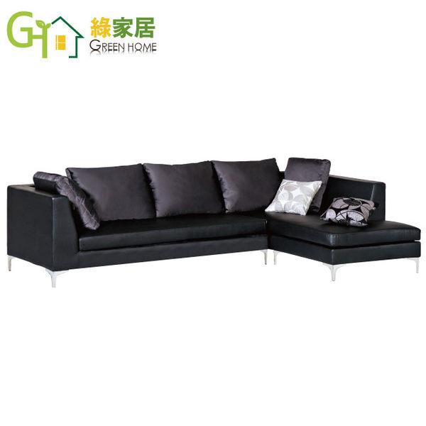 【綠家居】肯瑟 時尚黑色皮革L型沙發組合(二向可選)