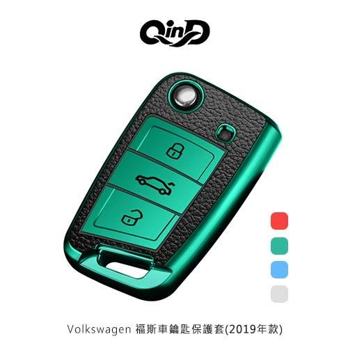 摩比小兔~QinD Volkswagen 福斯車鑰匙保護套(2019年款)