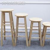 吧檯椅實木吧椅吧凳實木吧台椅酒吧椅高腳凳梯凳歐式吧台椅椅子高圓凳椅YXS 快速出貨