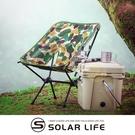 OWL CAMP極致輕量標準戰術椅.戰術款摺疊椅折疊椅休閒椅月亮椅太空椅童軍椅釣魚椅野餐椅小折椅