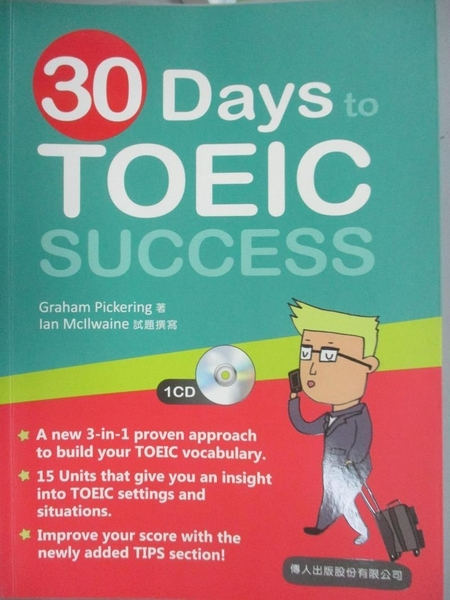 【書寶二手書T1/語言學習_XBR】30 days to TOEIC success_葛翰堯(Graham Pickering)作