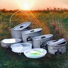戶外鍋具野餐鍋 餐具野外炊具野營吊鍋便攜套鍋2-3人野炊用品裝備【蘇迪蔓】