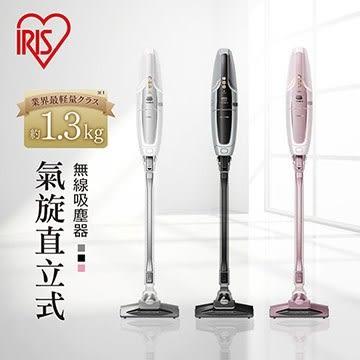 ★限量送原廠集塵袋 日本IRIS 氣旋直立式無線吸塵器 IC-SLDC1 銀白/ 黑/ 粉