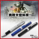 Fisher Space Pen探險者系列 太空筆 #霧黑色 #銀色 #藍莓色【AH02053-55】i-style居家生活