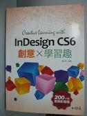 【書寶二手書T2/電腦_XGB】InDesigh CS6創意x學習趣_陳怡秀_附光碟