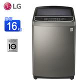 (含基本安裝)LG樂金16公斤第3代DD直立式變頻洗衣機 WT-D169VG