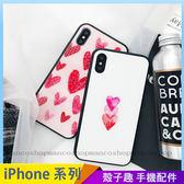 愛心情侶殼 iPhone iX i7 i8 i6 i6s plus 玻璃背板手機殼 可愛少女心 黑邊軟框 保護殼保護套 防摔殼