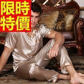 睡衣(含睡褲)-真絲質性感經典款桑蠶絲短袖男居家服7色59u23[時尚巴黎]