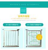嬰兒童安全門欄寶寶樓梯口防護欄寵物圍欄桿隔離門狗欄柵欄免打孔