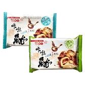蝦鮮生 卡啦魷(25g) 款式可選【小三美日】