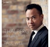 【停看聽音響唱片】【SACD】塔貝爾格:歌唱的藝術 魏保羅 鋼琴 (2SACD)