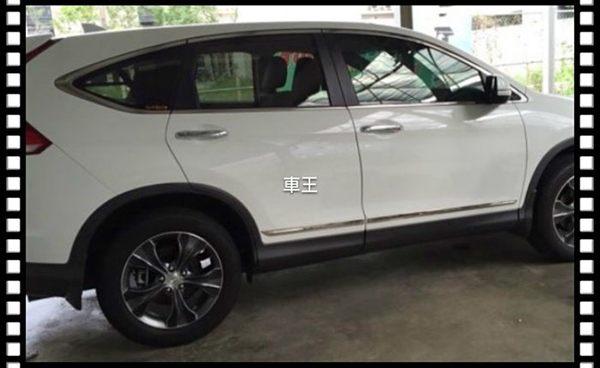 【車王小舖】本田 HONDA CRV4 車身飾條 車身防擦條 車門保護條 不銹鋼精品