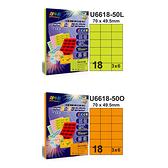 彩之舞 進口3合1彩色標籤(螢光色) 3x6 18格直角 50張入 / 包 U6618-50L/U6618-50O