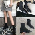 PAPORA針織彈性襪子靴中筒靴馬丁短靴KA126