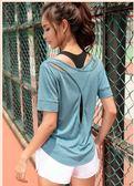每週新品運動上衣女夏寬鬆速干衣T恤露背瑜伽跑步短袖美背網紅健身服罩衫