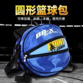 單肩手提籃球包球袋 足球排球訓練網袋雙肩背包學生收納籃球網兜    『歐韓流行館』
