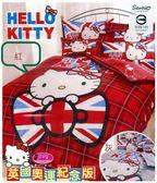 御芙專櫃˙Hello Kitty『英國奧運紀念版』 *╮☆六件式精梳棉全套組(雙人)5*6.2尺