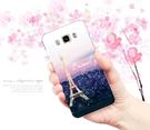 [J700F 軟殼] 三星 Samsung Galaxy j7 2015 j700f 手機殼 保護套 外殼 巴黎鐵塔