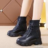厚底短靴內增高女春鞋英倫風春秋款單靴瘦瘦馬丁靴子快速出貨