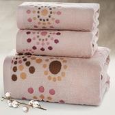 毛巾三件套含浴巾+毛巾-純棉加大加厚柔軟蓬鬆衛浴用品4色72t20[時尚巴黎]