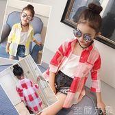 夏裝新品女童薄外套兒童寶寶防曬衣超薄格子空調衫防曬服開衫 至簡元素