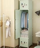 衣櫃簡易衣柜小收納單人學生宿舍出租房用布衣櫥兒童儲物柜子現代簡約LX春季新品