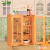 實木小碗櫃廚房碗櫥櫃家用簡易菜簡約經濟型放碗多功能 ZJ 1847 【雅居屋】