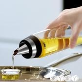 油壺油瓶玻璃防漏油壺家用大號調味料醬香油小醋瓶罐廚房用品聖誕交換禮物
