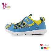 IFME童鞋水涼鞋 日本機能鞋 2020最新款 兒童休閒運動鞋 男童涼鞋 Q7631#黃色◆OSOME奧森鞋業