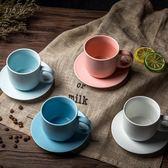 降價三天-陶瓷套裝牛奶咖啡杯具歐式簡約創意