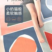 簡約臥室滿鋪床邊毯子家用創意長方形沙發茶幾毯時尚別墅客廳地毯wl12278[3C環球數位館]