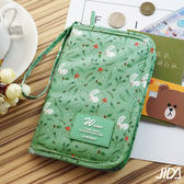 【韓版】多彩繽紛隨身收納手提小包/護照包(綠色)