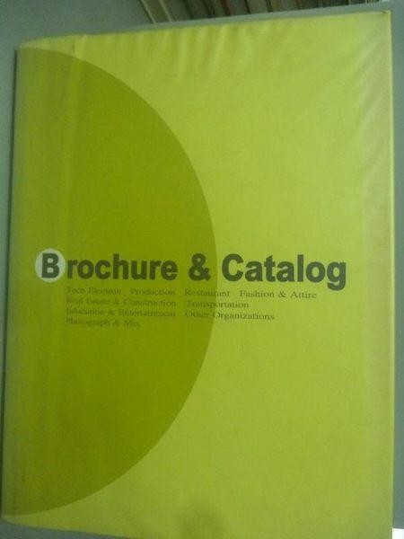 【書寶二手書T5/廣告_YFQ】BROCHURE&CATALOG_棠雍編輯部