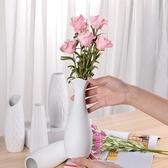 陶瓷花瓶小清新水培玻璃透明插花簡約白現代北歐客廳家居裝飾擺件 滿天星