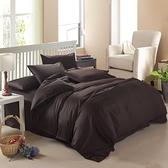 雙人床包組含枕頭套+棉被套+床罩-純棉單色四件套寢具組65i1[時尚巴黎]