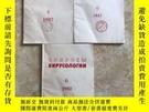 二手書博民逛書店罕見BOnPocl(俄)Y464690 出版1987
