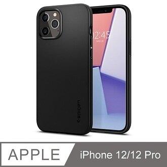 【愛瘋潮】手機殼 防撞殼 Spigen iPhone 12 / 12 Pro_Thin Fit 手機保護殼