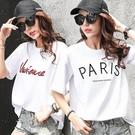 短袖T恤 2件裝】春夏韓版刺繡字母純棉短袖T恤女白色寬松半袖大碼上衣