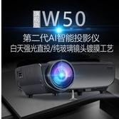 投影儀手機一體機家用高清4k1080p激光3d小型墻投屏便攜式投影機迷你2020新款 伊蒂斯 LX