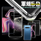 AISURE for 三星 Samsung Galaxy S10+/S10 Plus 軍規5D氣囊防摔手機殼