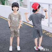童裝男童夏季款套裝2019新款中大兒童運動短袖帥氣韓版夏裝兩件套 aj11752『科炫3C』