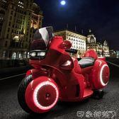 兒童電動摩托車可坐人充電三輪玩具車男女小孩寶寶雙人騎雙驅童車 igo 全館免運