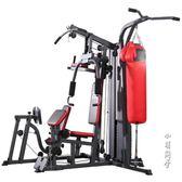 大型商用健身器材家用多功能綜合訓練器械 家用套裝組合力量運動 NMS 小明同學
