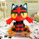寶可夢 神奇寶貝 日本進口 火斑喵 20cm 絨毛娃娃 公仔 玩具 玩偶