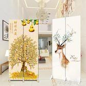 屏風 約布藝推拉 現代摺疊行動屏風隔斷摺屏簡易伸縮客廳家用省空間DF 免運 維多